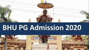 JNU Admission 2020 UG, PG ,PHD : ऑनलाइन आवेदन करें